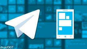 glass-button-telegram-2
