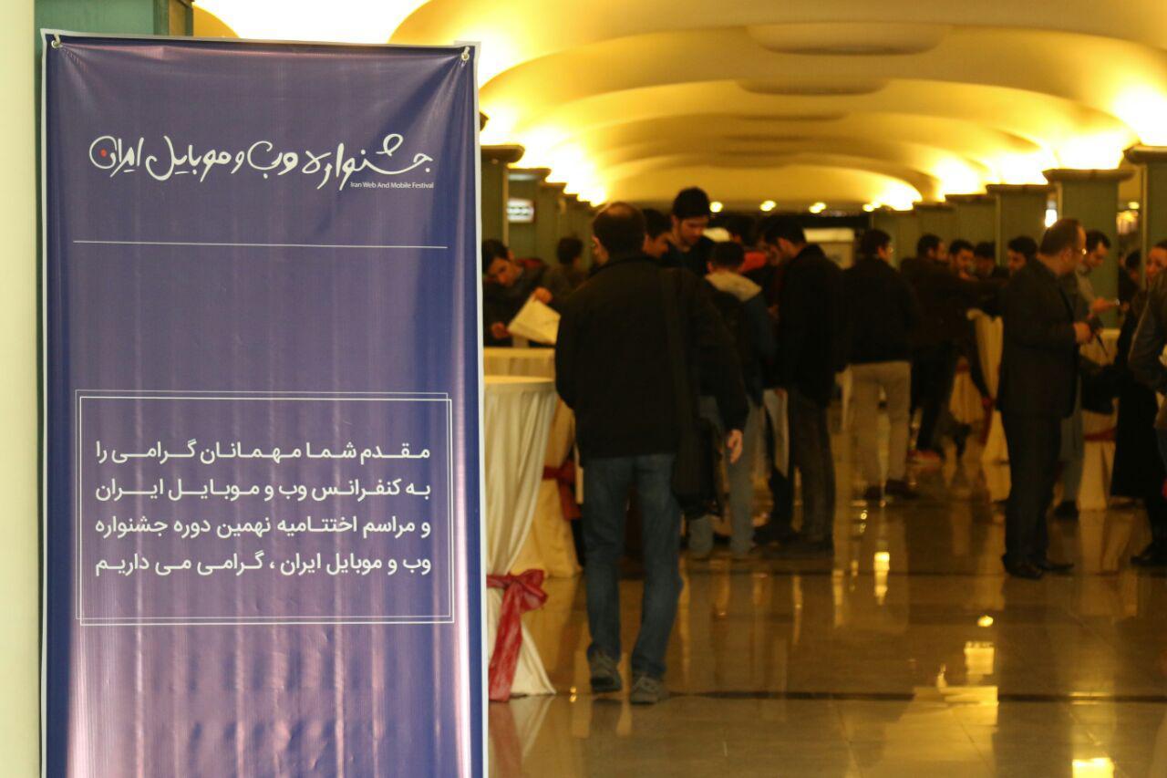 اندروید سیتی برنده تندیس جشنواره وب و موبایل ایران شد + تصویری