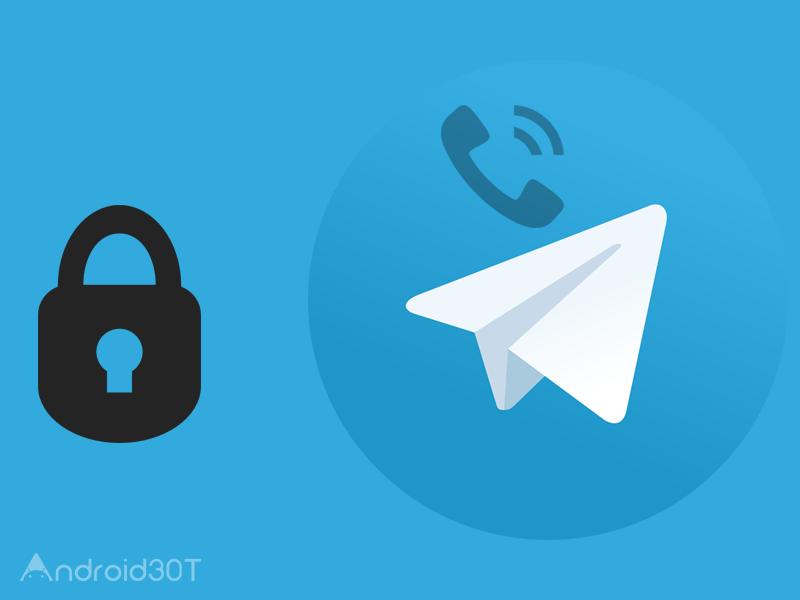تماس صوتی تلگرام فیلتر شد   بروزرسانی 2