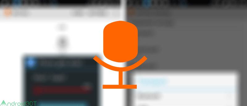 استفاده از گوشی اندروید به عنوان میکروفن برای کامپیوتر + تصاویر