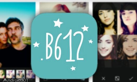 آموزش استفاده از برنامه عکاسی B612 + تصاویر