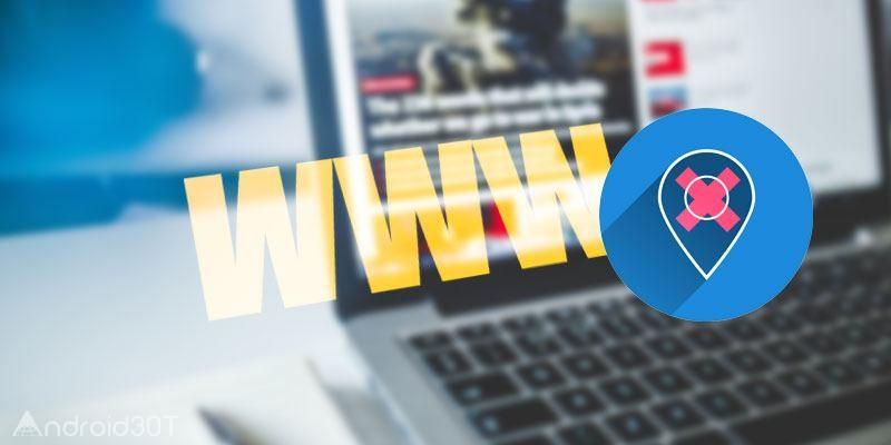 نحوه غیرفعال کردن به اشتراکگذاشتن لوکیشن در مرورگرهای وب + تصاویر