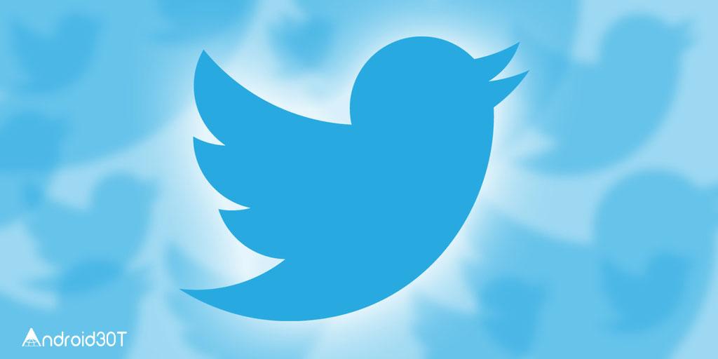 آموزش غیر فعال کردن توییت ها با کلمات خاص در توییتر + تصاویر