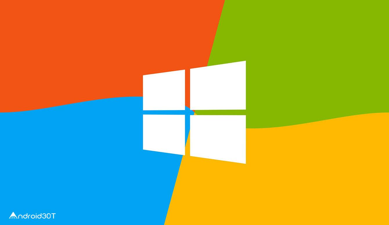 روش ورود به ویندوز بدون استفاده از کیبورد + تصاویر