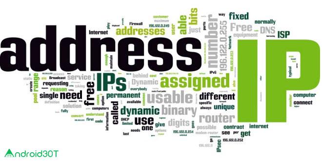 آموزش تشخیص آدرس IP دستگاه در ویندوز 10 + تصاویر