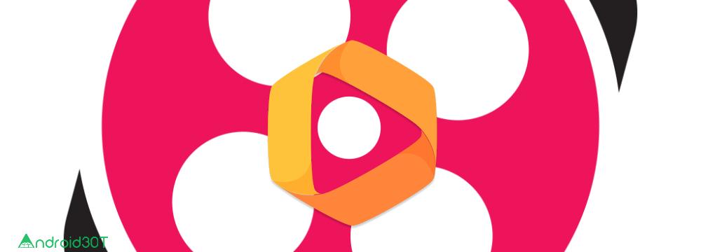 دانلود 4.0.0 اپلیکیشن فیلیمو آپارات + آموزش روش دانلود + تصاویر