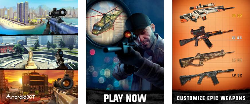 آخر هفته چی بازی کنیم؟ (SimCity BuildIt و ...)