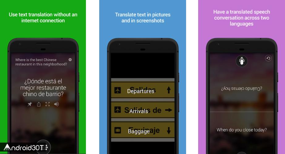 بهترین اپلیکیشنهای مترجم در اندروید