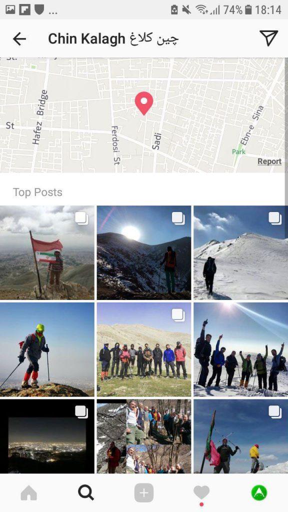 نحوه پیدا کردن تصاویر یک منطقه خاص در اینستاگرام + تصاویر