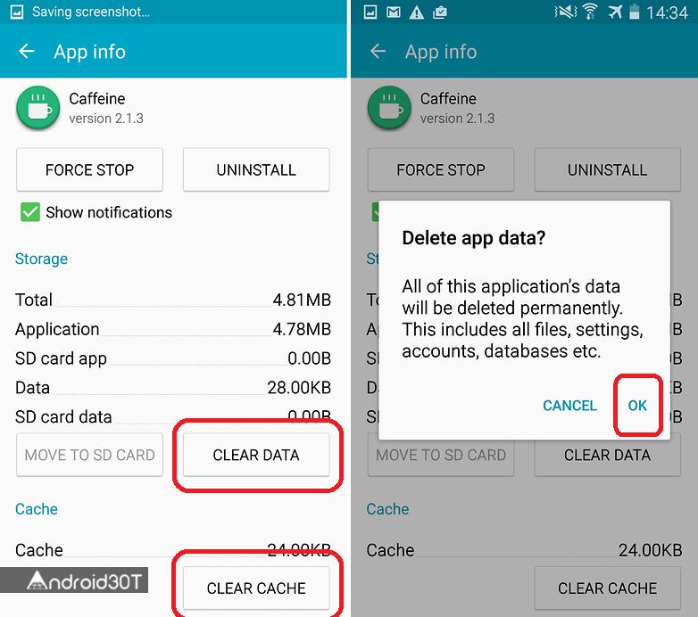 چگونه خطای Unfortunately app has stopped را رفع کنیم؟