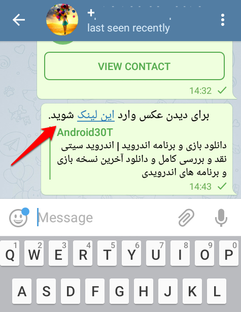 آموزش لینک دار کردن متن در تلگرام + تصاویر