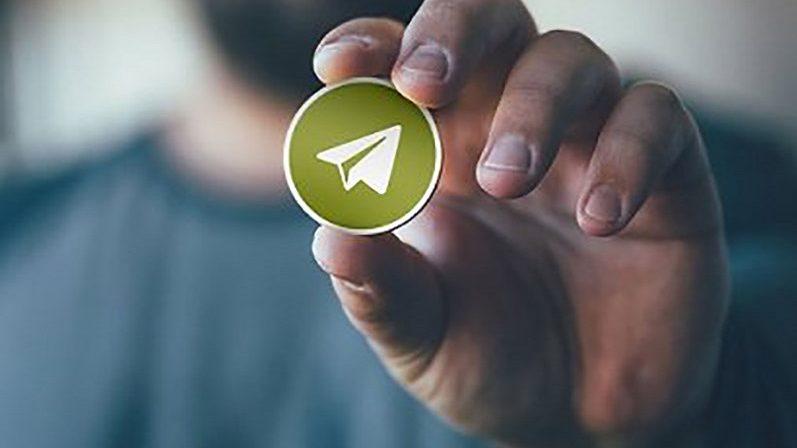 پایان کار هاتگرام و طلاگرام (تلگرام طلایی) از پس فردا